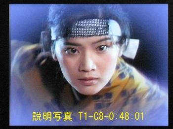 SJTM-D1-EP02-01.JPG