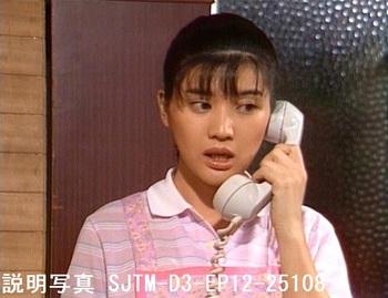 SJTM-D3-EP12-25108.jpg