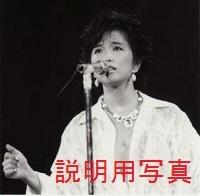 引退石川優子さん ポプコン同窓会ライブで26年ぶり復帰 2015-09-22.jpg